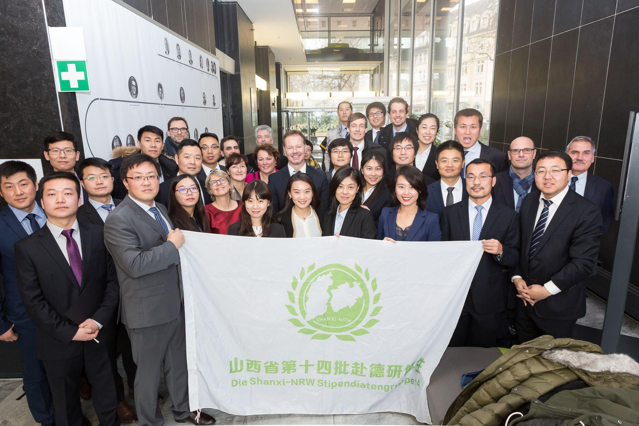 Wirtschaftspartnerschaft für Innovation NRW-Shanxi